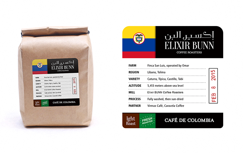 EB_coffee_bags_label2