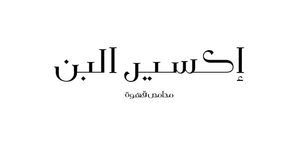arabic_logo